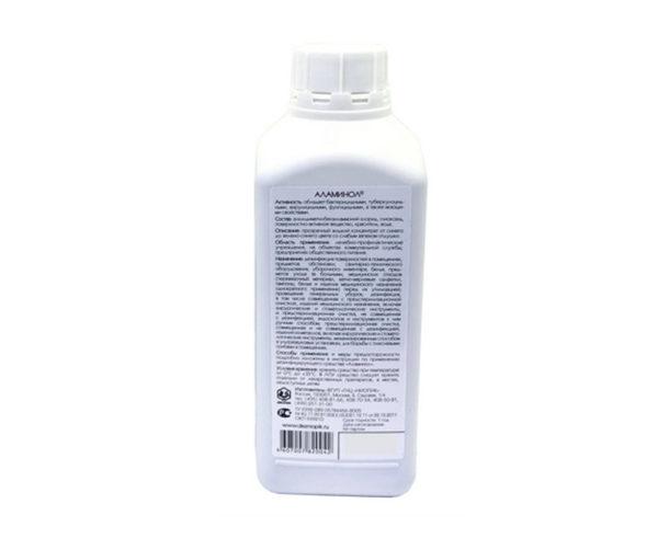 Дезинфицирующее средство «Аламинол»