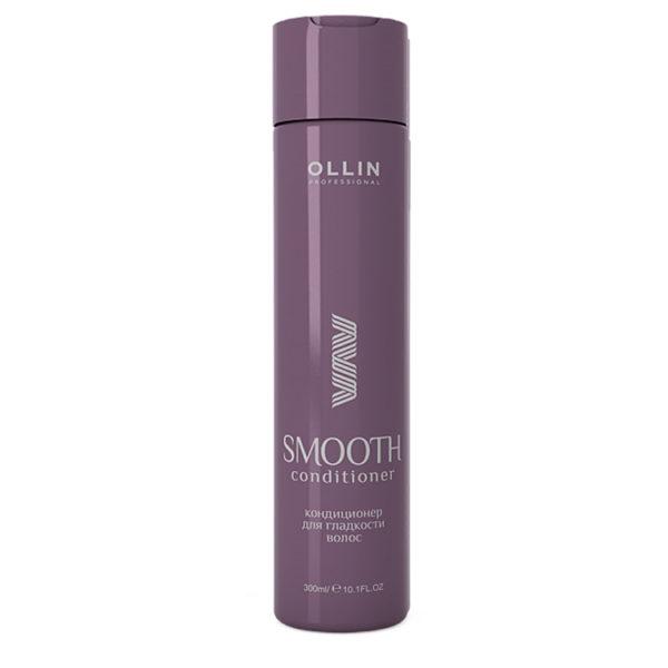 Кондиционер для гладкости волос OLLIN Curl & Smooth Hair