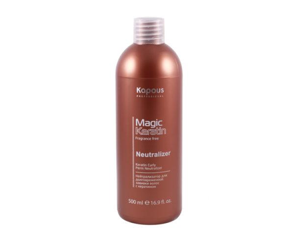 Лосьон Kapous для долговременной завивки волос с кератином