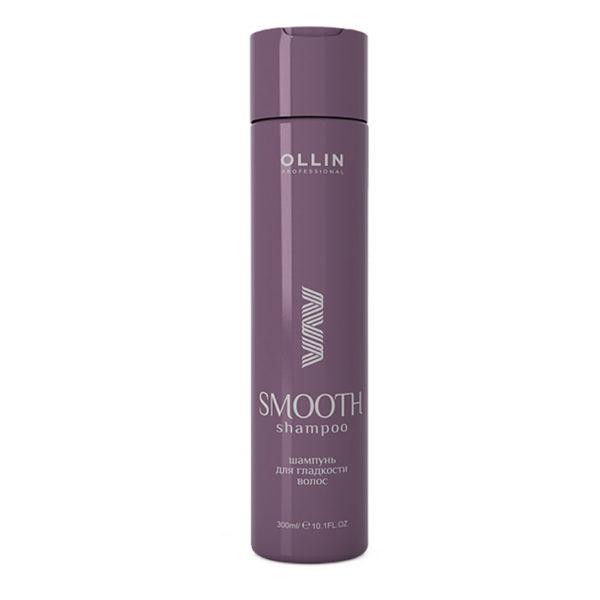 Шампунь для гладкости волос OLLIN Curl & Smooth Hair