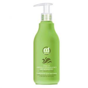 Сыворотка для ламинирования волос для массажа с экстрактом магнолии SPA с шлеком Constant Delight